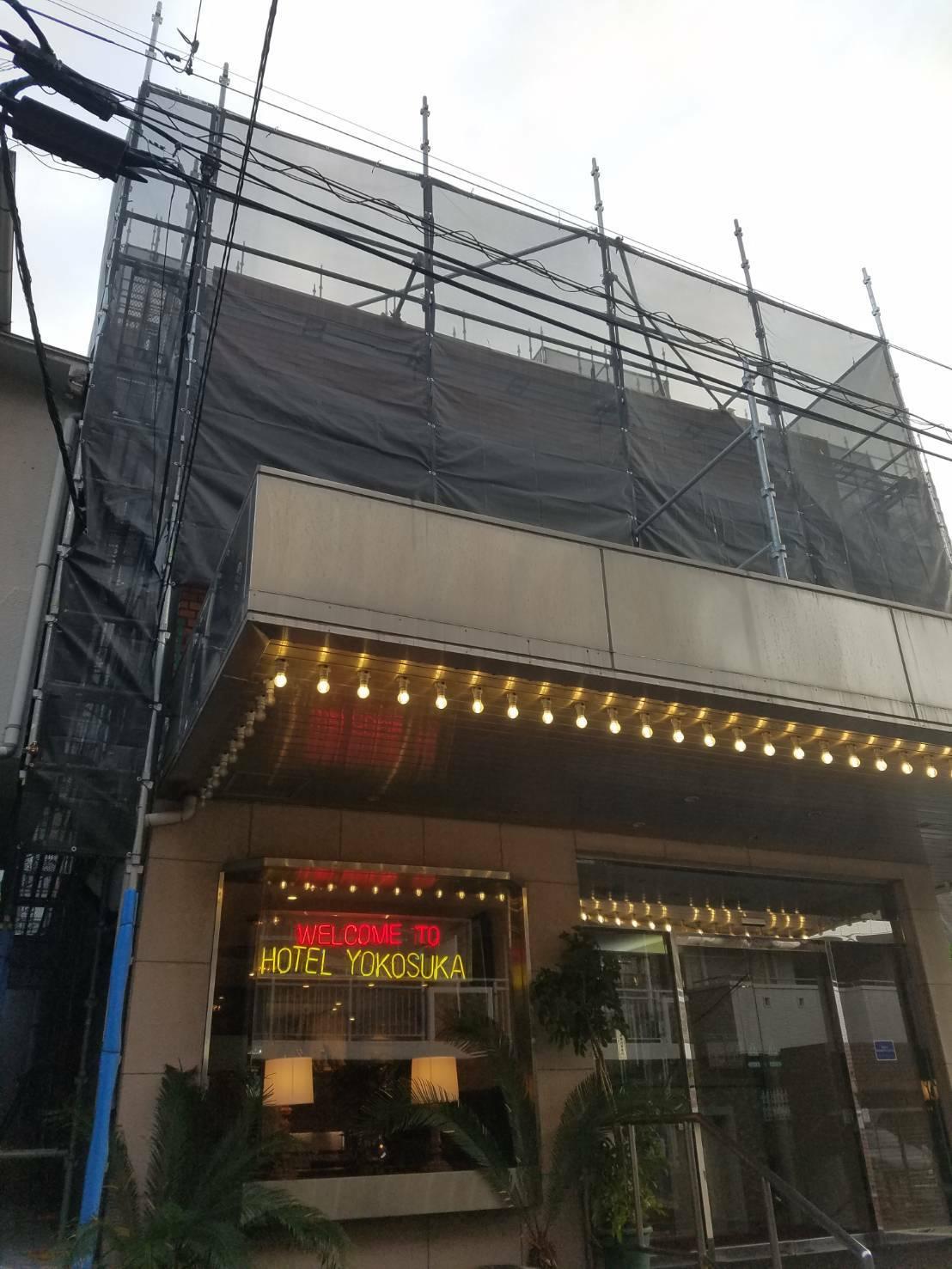 野崎工業 足場工事施工事例                  神奈川県横須賀市                                  大規模修繕工事