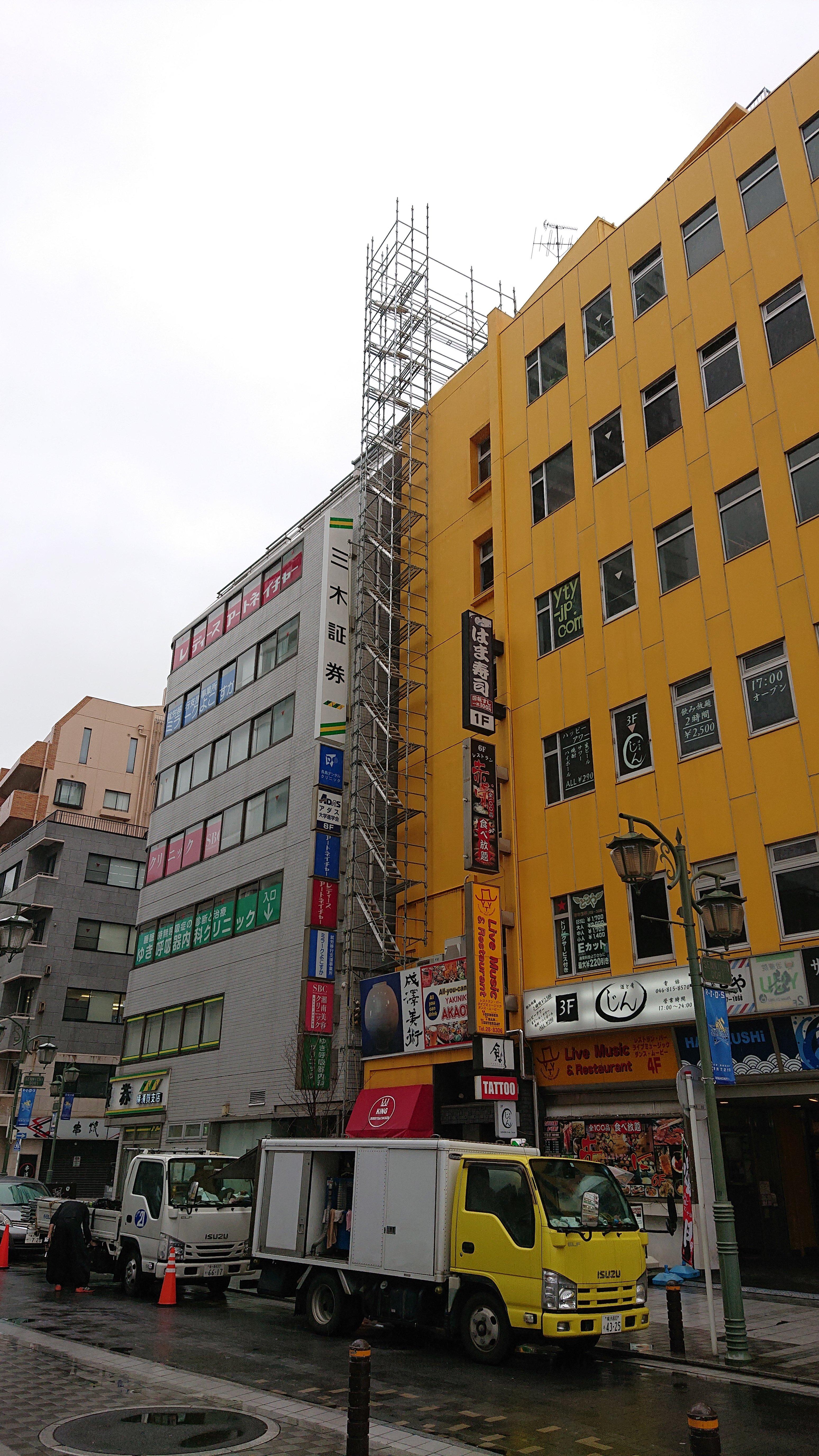 横須賀市大滝町大規模修繕工事