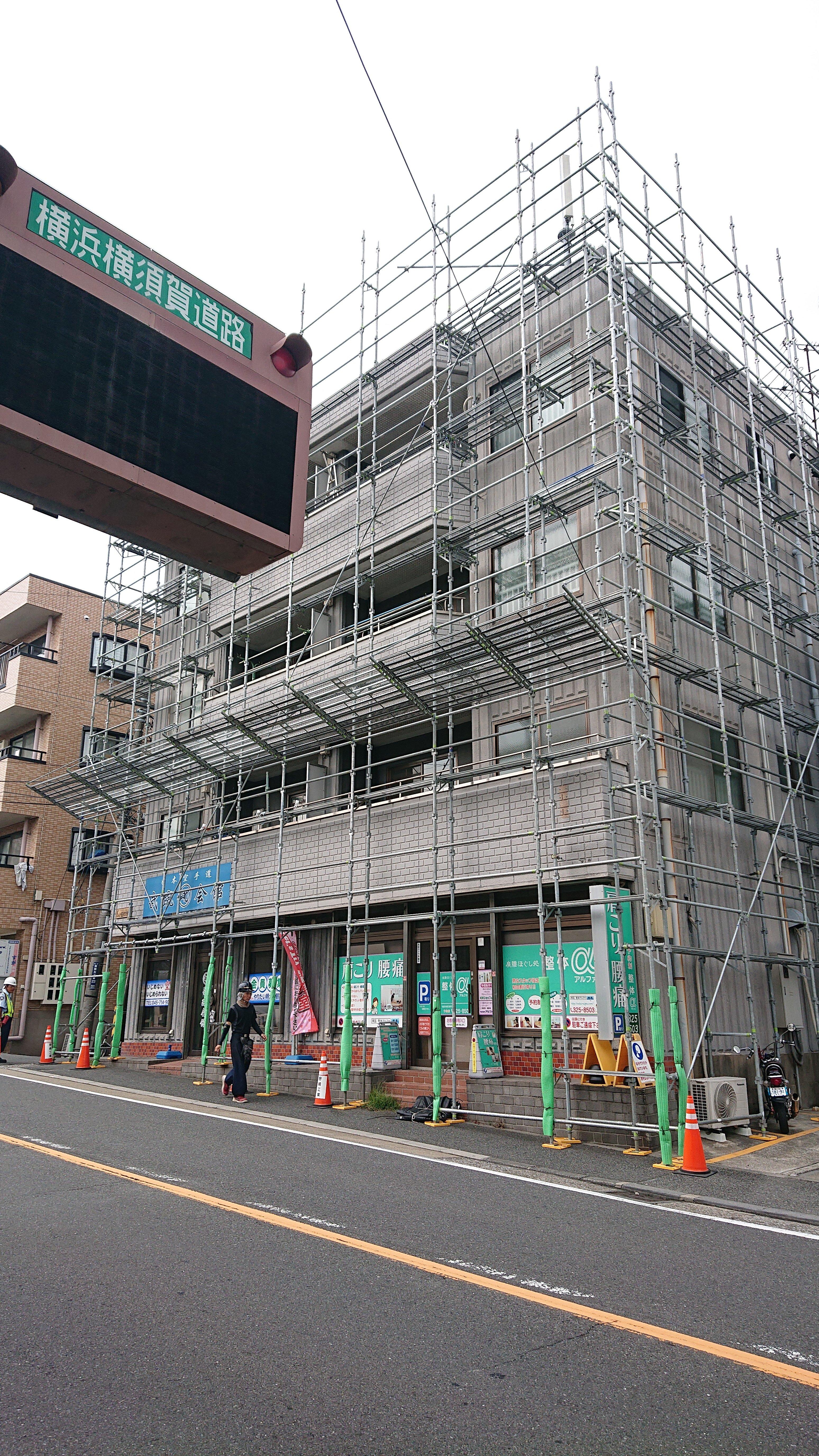 野崎工業 横浜市 足場工事 修繕工事