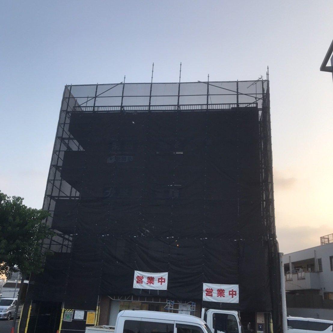 神奈川県横須賀市久里浜 足場工事施工事例