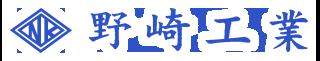 足場工事・架設工事は神奈川県横須賀市の野崎工業|鳶職人求人急募!